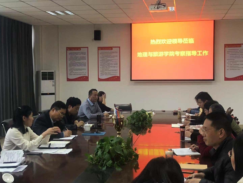 副校長賈敏仁參加地理與旅游學院本科教育思想大討論專題調研