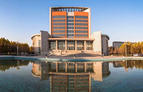 郑州师范学院图书馆