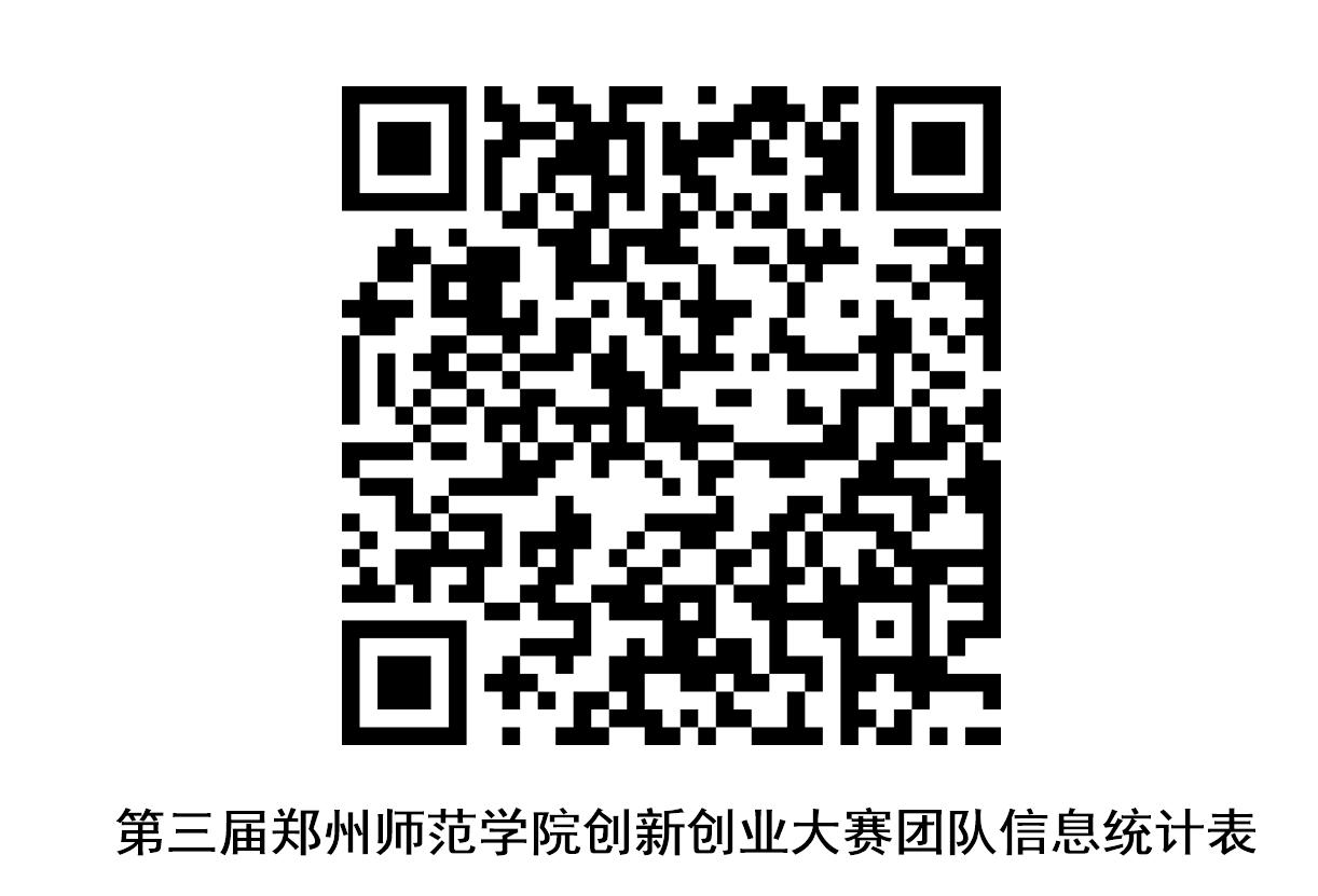 QQ图片20190523161811.png