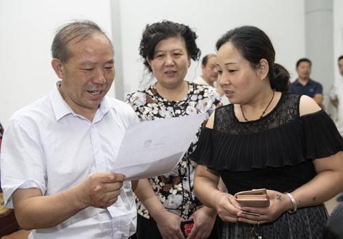 郑州市2018年师范类毕业生就业指导