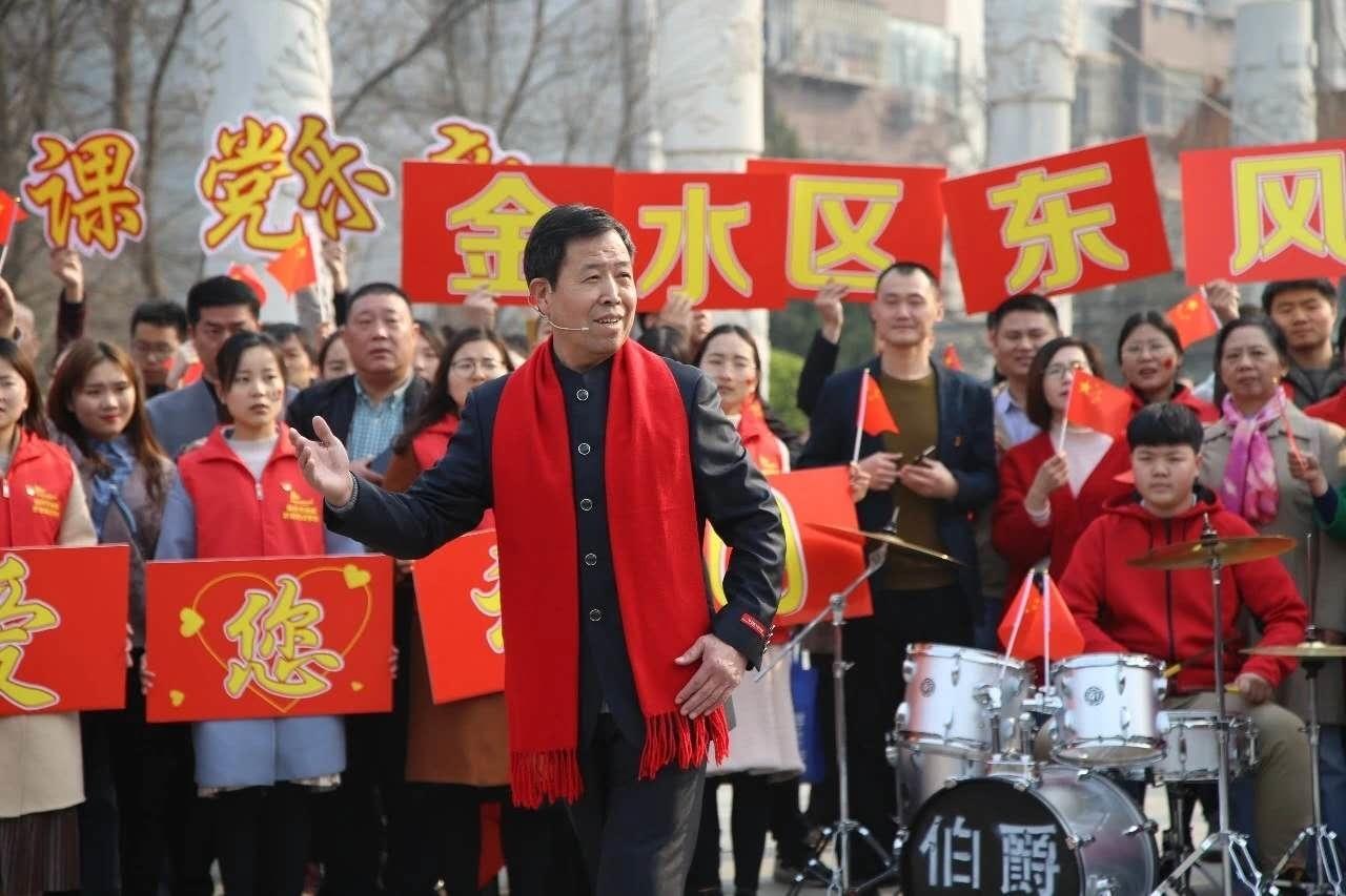 2019年3月10日走进东风路街道毛泽东广场《我和我的祖国》主题音乐党会活动 照片 (4).jpg