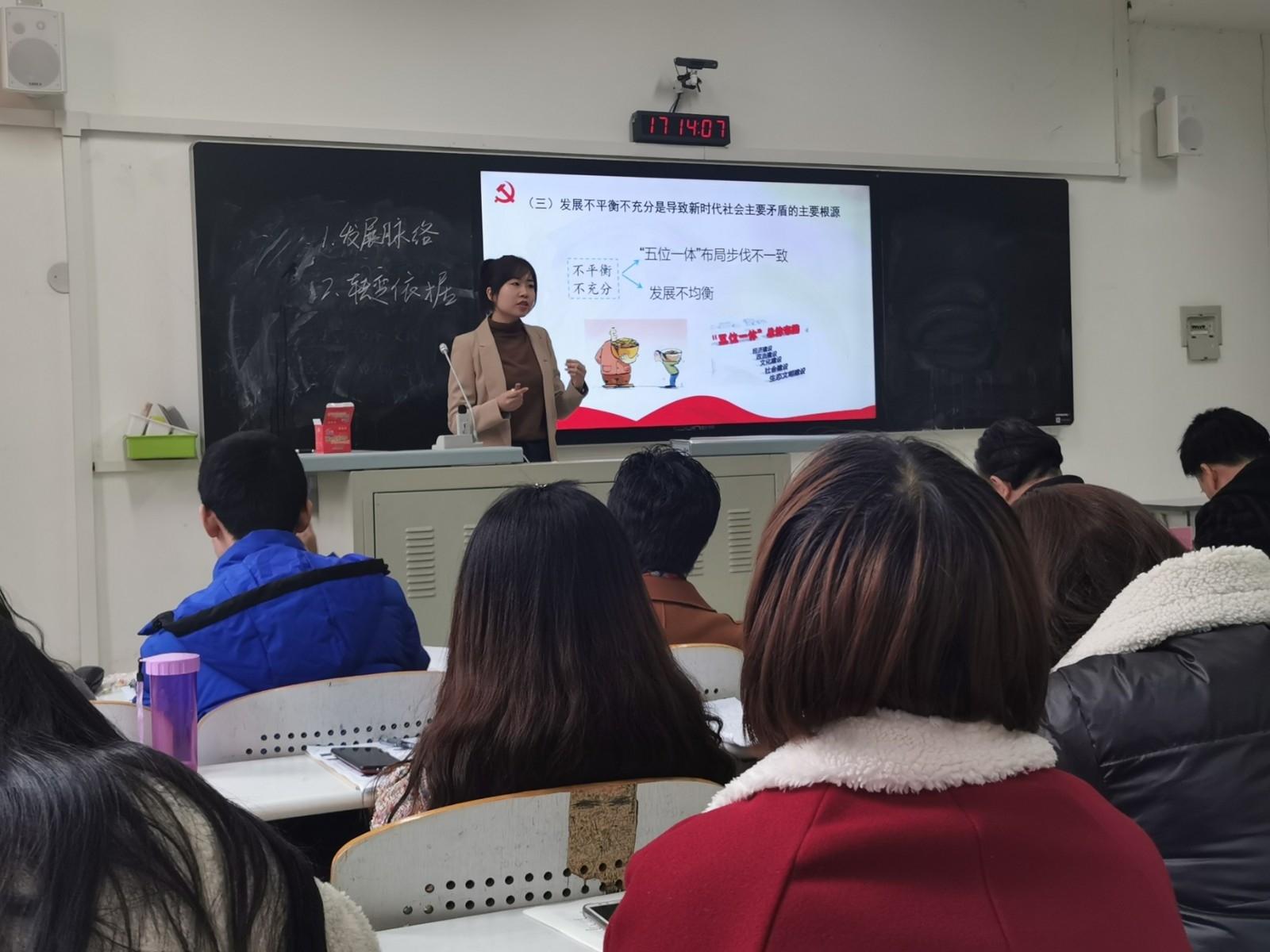 张心瑶老师讲社会主要矛盾.jpg