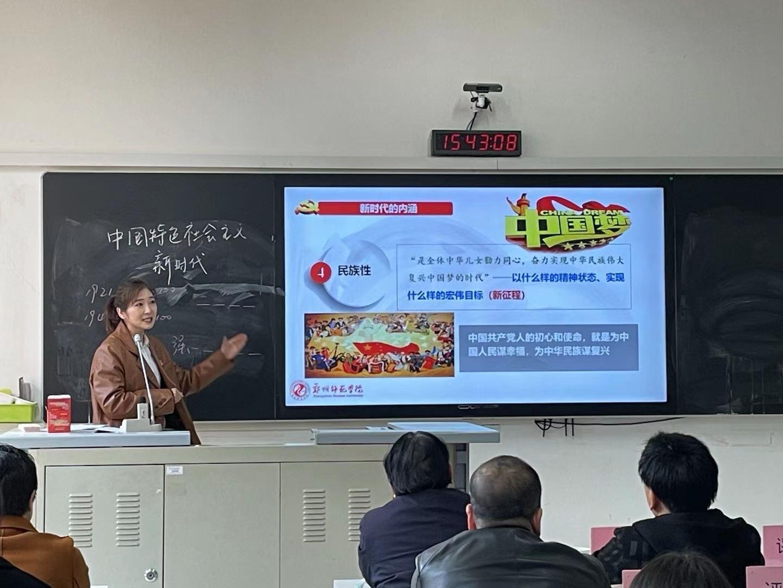 王琼老师讲新时代意义.jpg