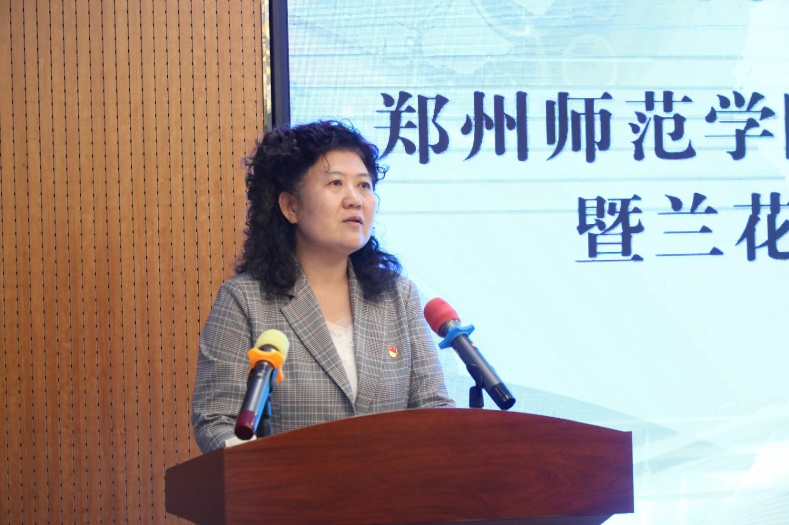 4.wanbo官网(中国)有限公司副校长蒋丽珠教授致辞.JPG