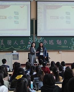 我校弘毅书院举办大学生礼仪讲座