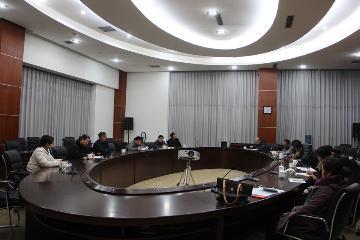 12月19日下午我院在图书馆十楼会议室召开成人教育会议