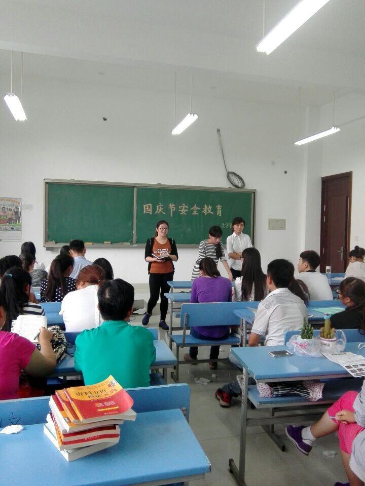 文学院辅导员进行国庆期间安全教育
