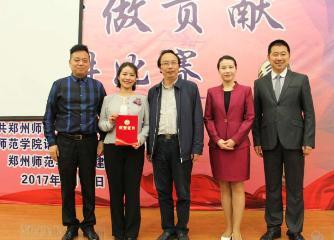 谢黎莎老师代表外国语学院参加