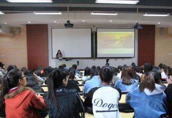 外国语学院与政治与公共管理学