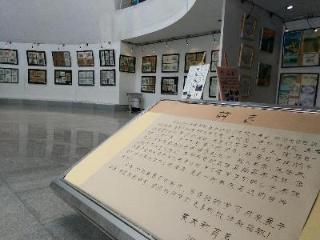 S15艺术设计专业秋季写生展
