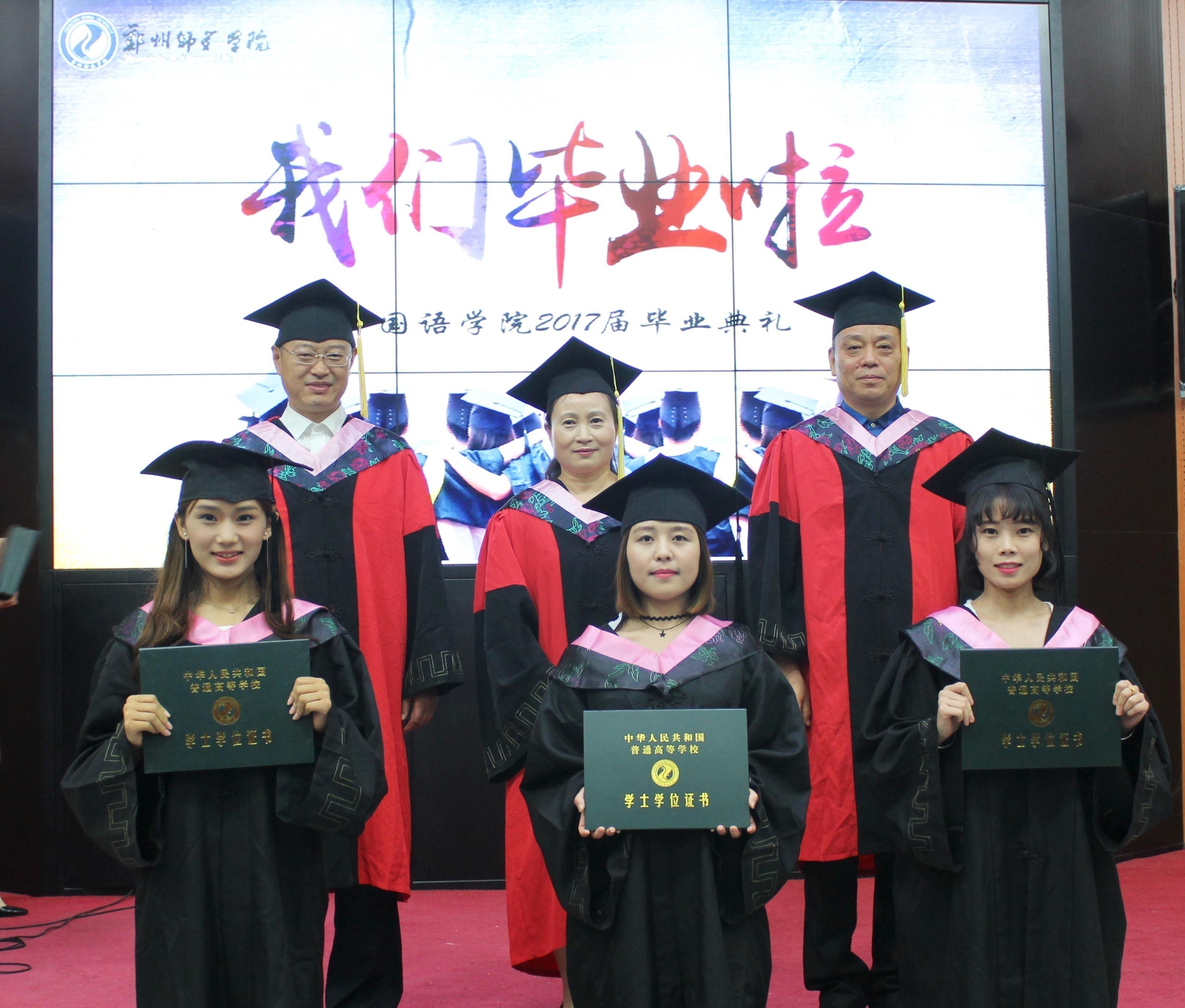 外国语学院举行2017届本科